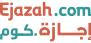 go to ejazah
